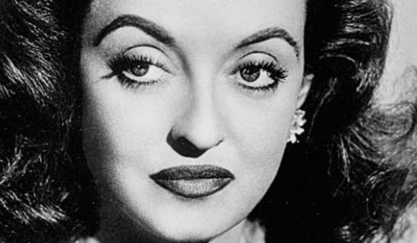 All About Eve Hollywood Classic 1950 Consort Pr